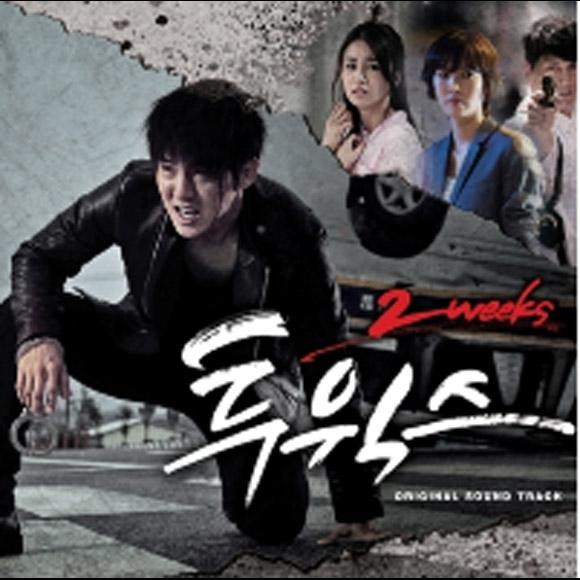 Two Weeks O.S.T - MBC Drama (Main actor - Lee Jun Ki)