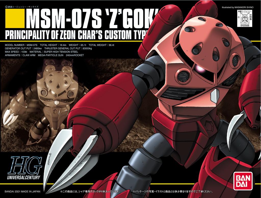 HG 1/144 MSM-07S Z GOCK CHAR'S CUSTOM