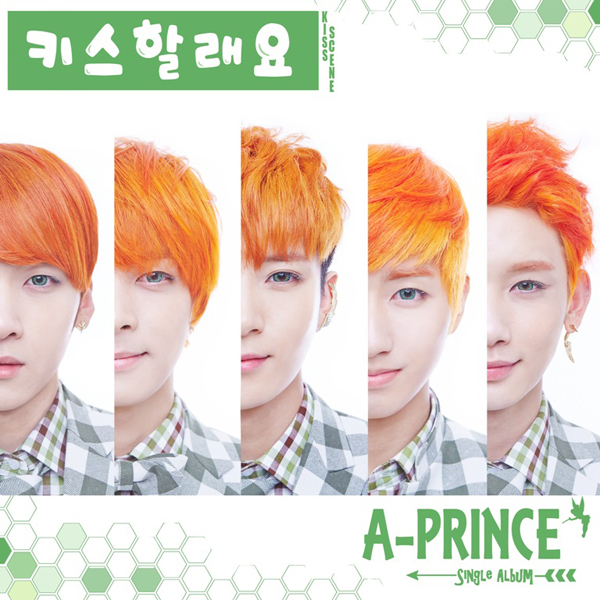 A-Prince - Single Album [Kiss Scene]