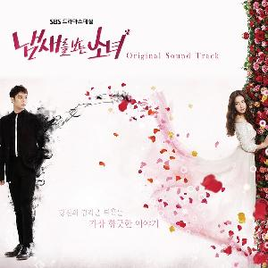 The Girl Who Sees Smells O.S.T - SBS Drama