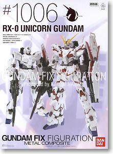 Unicorn RX-0