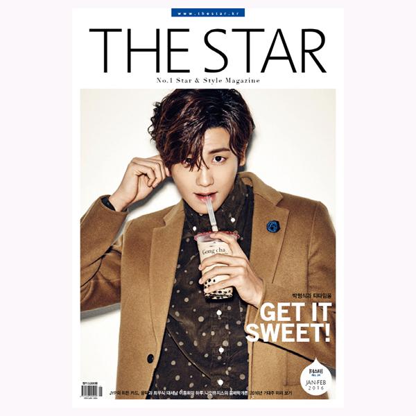 นิตยสารเกาหลี THE STAR 2016.01 หน้าปก Park Hyung Sik