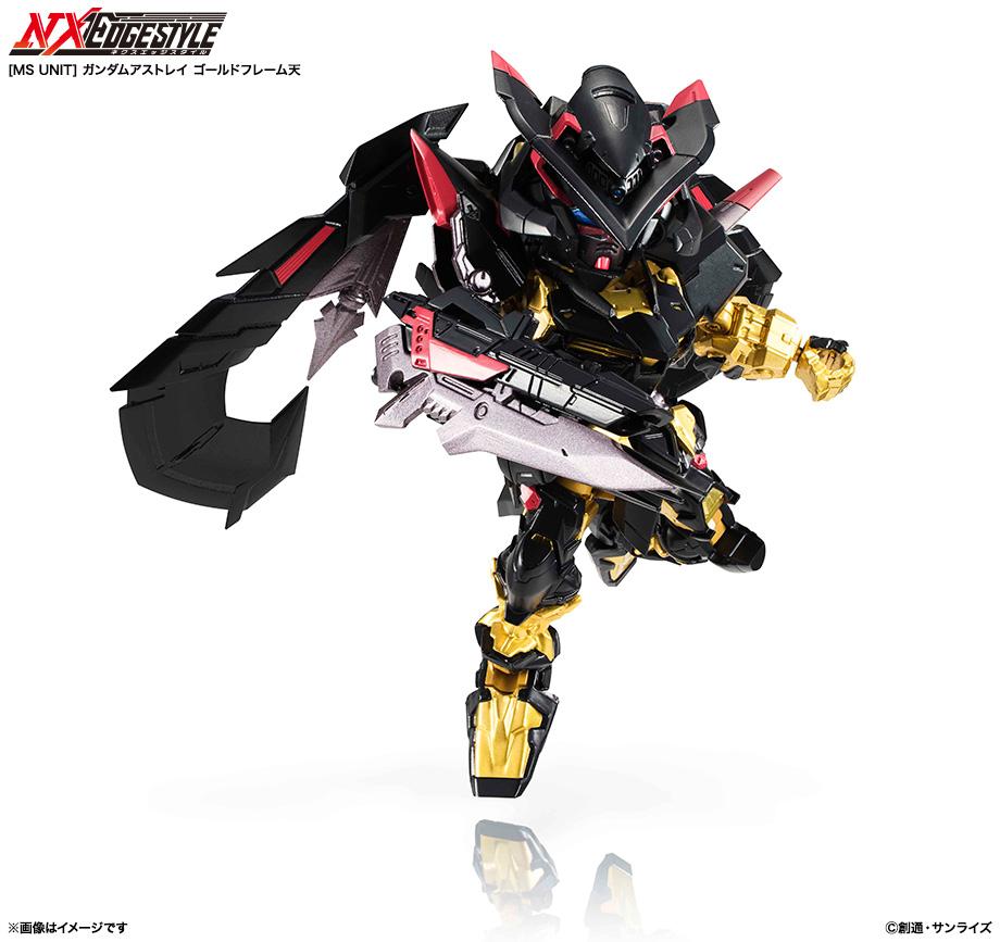 NXEDGE STYLE Gundam Astray Gold Frame Amatsu Mina