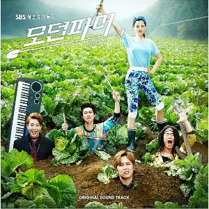 เพลงประกอบละคร ซีรีย์เกาหลี Morden Farmer O.S.T SBS Drama