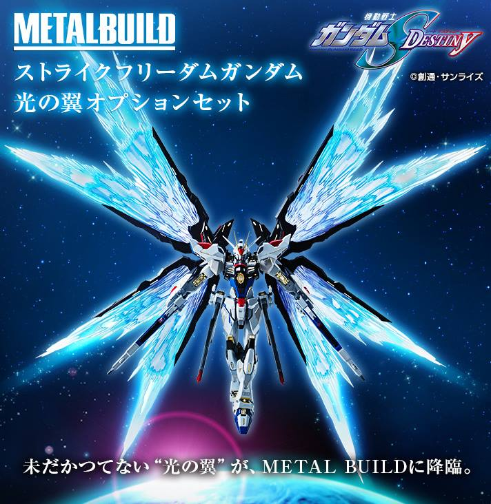 METAL BUILD Strike Freedom Gundam Wing of Light Effect Part Set