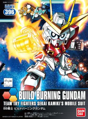 BB396 BUILD BURNING GUNDAM