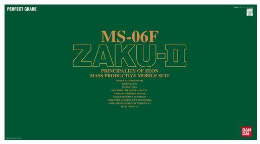[PG] MS-06F Zaku II