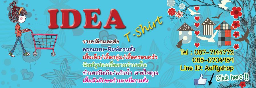 Idea-TShirts