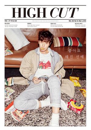 นิตยสารเกาหลี High Cut - Vol.168 หน้าปก Park Hae Jin ปาร์คแฮจิน พร้อมส่ง