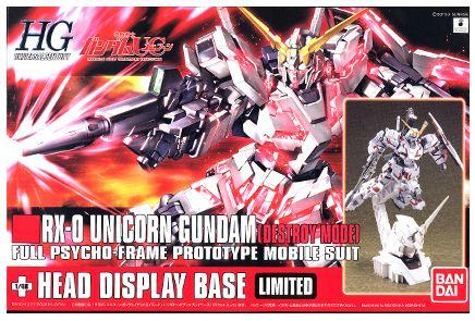 HGUC 1/144 RX-0 Unicorn Gundam (Destroy Mode) + Head Display