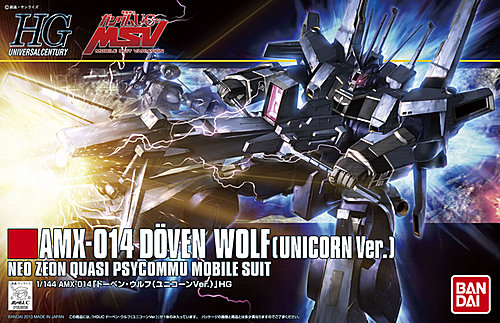 HGUC 1/144 Doven Wolf (Unicorn Ver.)