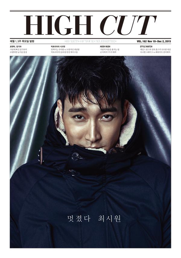 นิตยสารเกาหลี high cut vol 162 หน้าปก Choi Si Won พร้อมส่ง