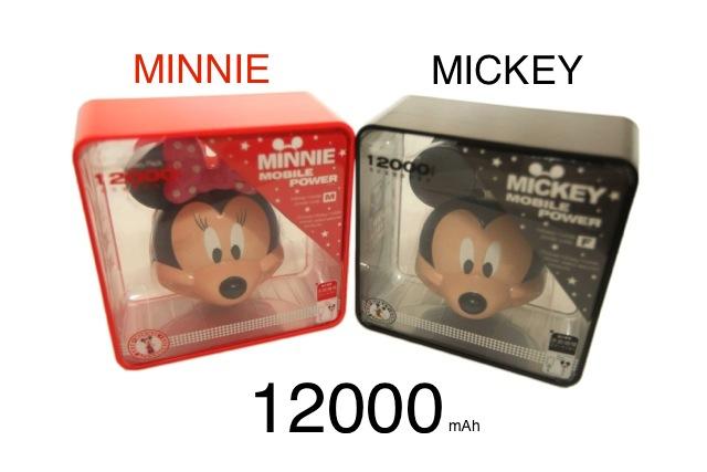 Power Bank Mickey&Minnie 12000 mAh