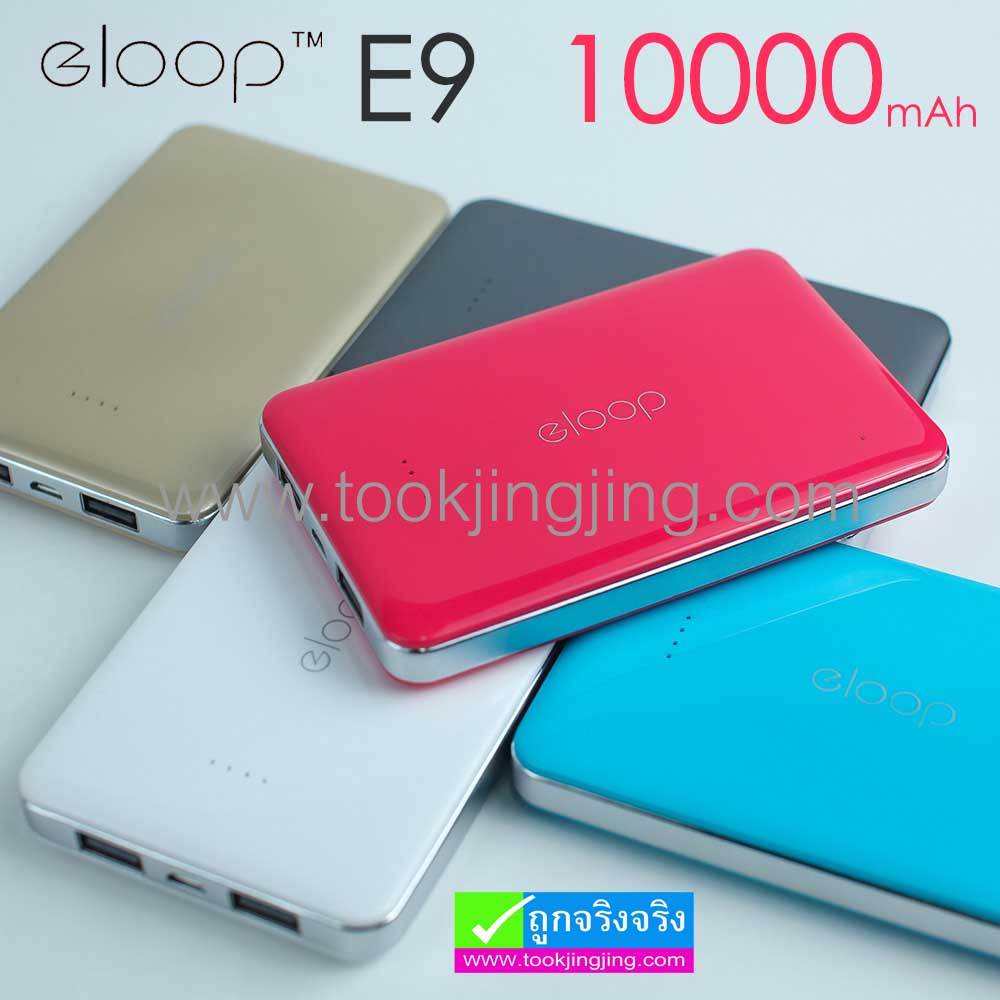 ELOOP E9