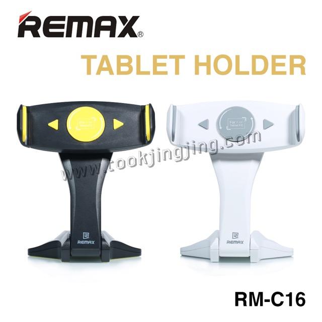 ที่ตั้งแท็บเล็ต REMAX TABLET HOLDER RM-C16 ลดเหลือ 270 บาท ปกติ 690 บาท
