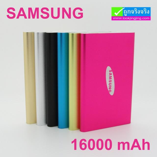 แบตสำรอง Power bank Samsung 16000 mAh