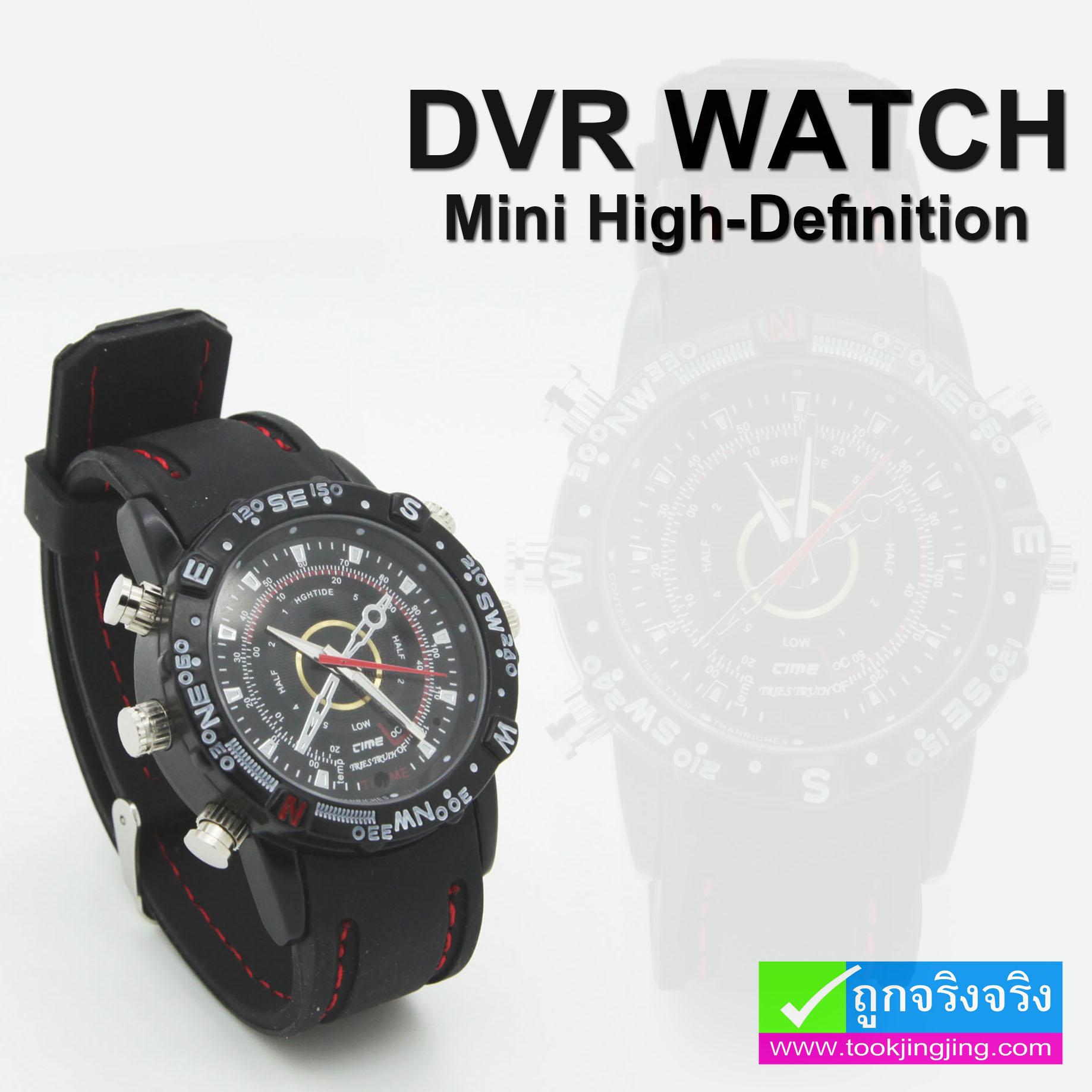 กล้องนาฬิกาข้อมือ DVR Watch ลดเหลือ 750 บาท ปกติ 1,950 บาท