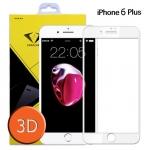 เต็มจอคลุมขอบโค้ง! ไอโฟน6 พลัส ฟิล์มกระจกเต็มจอ 3D ขอบ Carbon fiber สีขาว