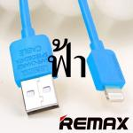 สายชาร์จ iPhone 5 REMAX Safe Charge Speed สีฟ้า
