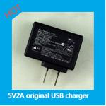 USB Power Adapter 5V 2A