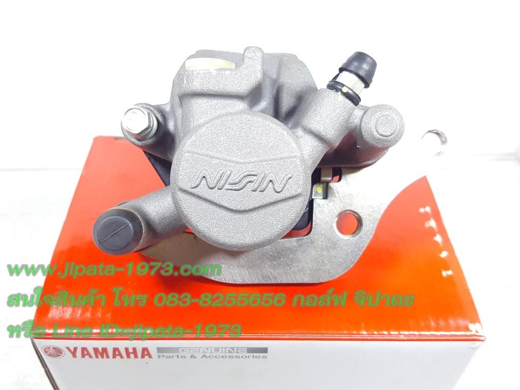 (Yamaha) ชุดคาลิปเปอร์เบรคหน้าด้านขวา Yamaha Tricity แท้