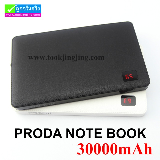 Proda Note Book 30000 mAh