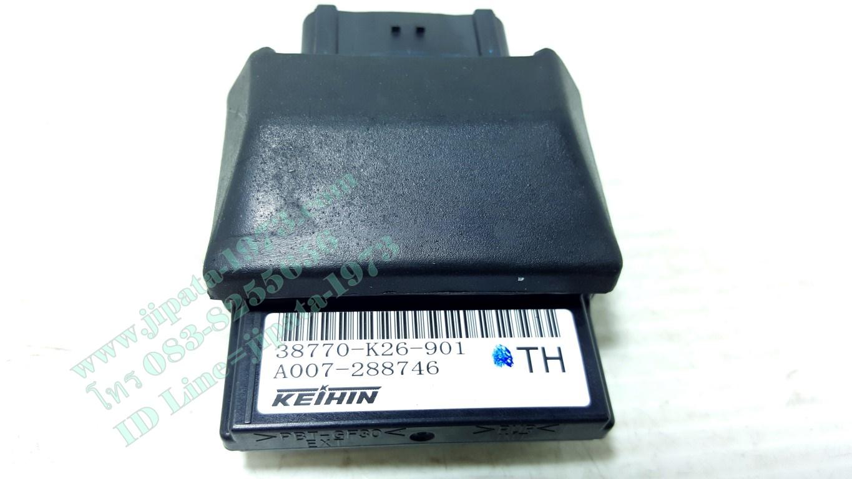 (Honda) กล่อง ECM Honda MSX 125 i แท้