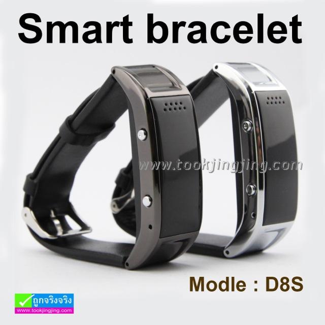 นาฬิกาโทรศัพท์ Smart Gear Fit D8S Phone Watch ลดเหลือ 500 บาท ปกติ 2,970 บาท