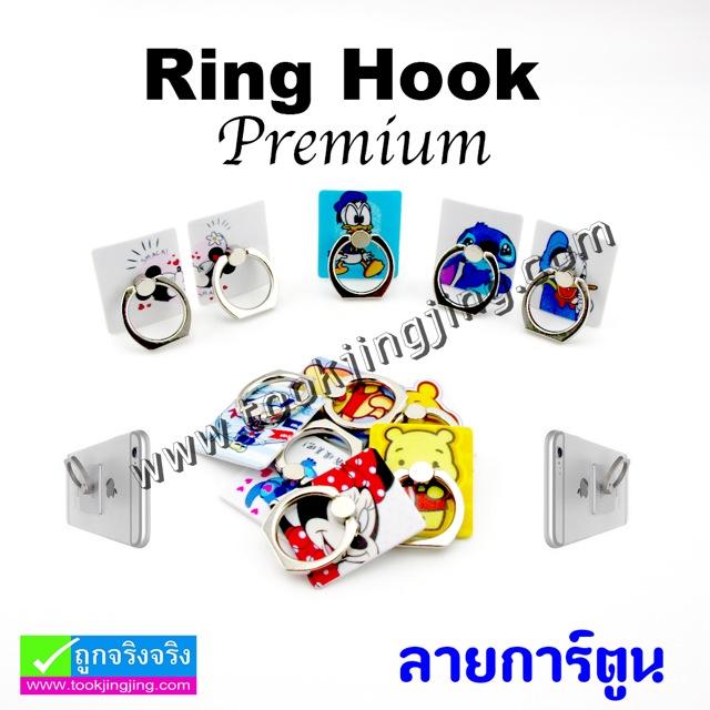 ที่ยึดโทรศัพท์กันร่วงแบบแหวน Ring hook ลายการ์ตูน ราคา 59 บาท ปกติ 120 บาท