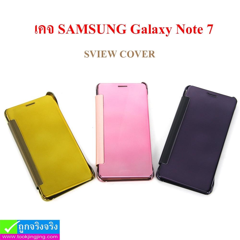 เคส Samsung GALAXY Note 7 ลดเหลือ 79 บาท ปกติ 300 บาท
