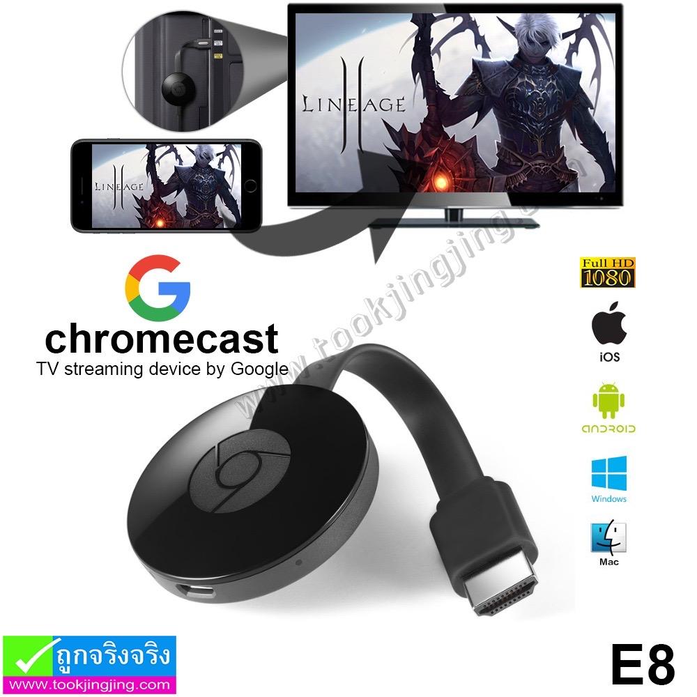 chromecast HDMI Wireless E8