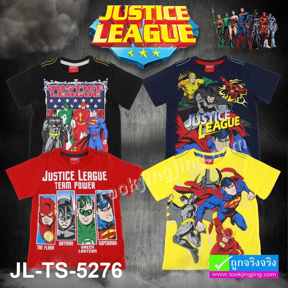 เสื้อยืดเด็ก JUSTICE LEAGUE Kid : T Shirt JL-TS-5276 ลดเหลือ 159 บาท ปกติ 500 บาท