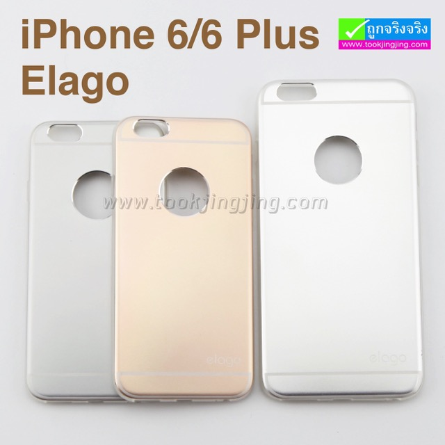 เคส iPhone 6/6 Plus Elago