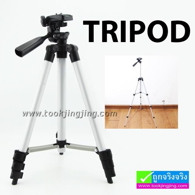 ขาตั้งกล้อง TRIPOD TF-3110 ราคา 189 บาท ปกติ 490 บาท
