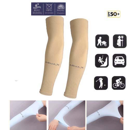 ปลอกแขนกันแดดยูวี ป้องกันแสง UV ถึง 99% จากเกาหลี สีเนื้อ