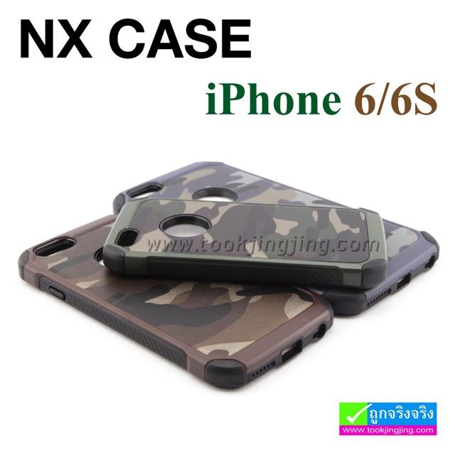 เคส iPhone 6/6s NX Case ลายทหาร ราคา 150 บาท ปกติ 375 บาท