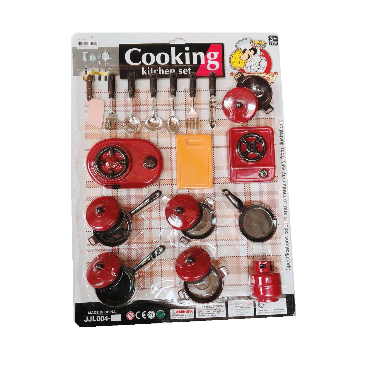 ชุดครัวแผงดำแดง (ราคา/ชิ้น)