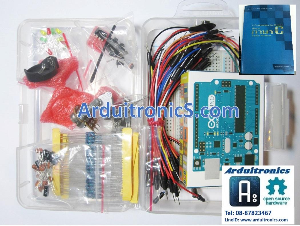 Arduino UNO R3 (แท้ Made in Italy) + Super Save Starter Kit +หนังสือพื้นฐานภาษา C สำหรับ Arduino (AppSoftTech)