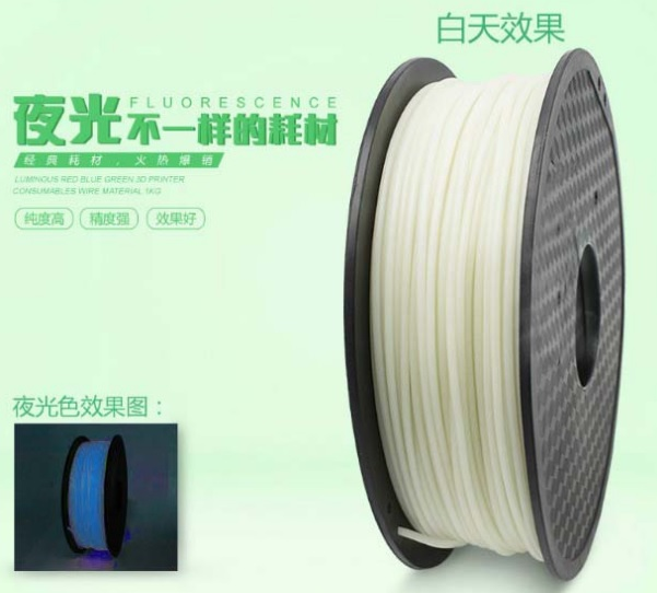PLA Filament 1.75 mm. 1 kg. สีน้ำเงินเรืองแสง