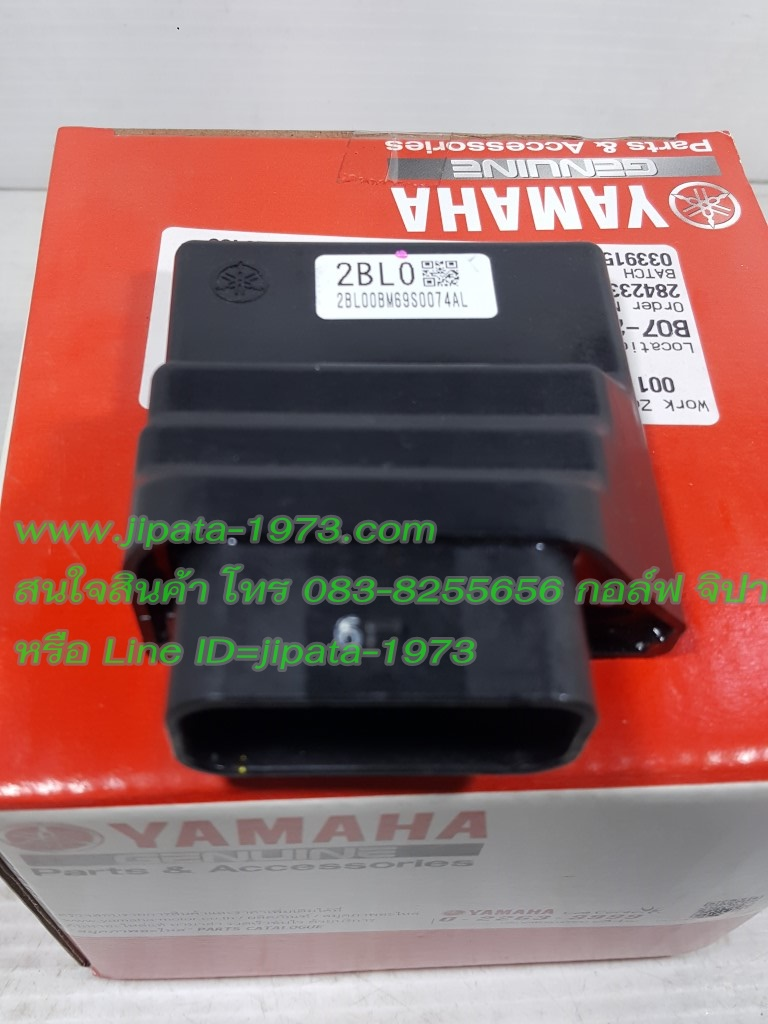 (Yamaha) กล่องควบคุม ECU Yamaha Grand Filano แท้