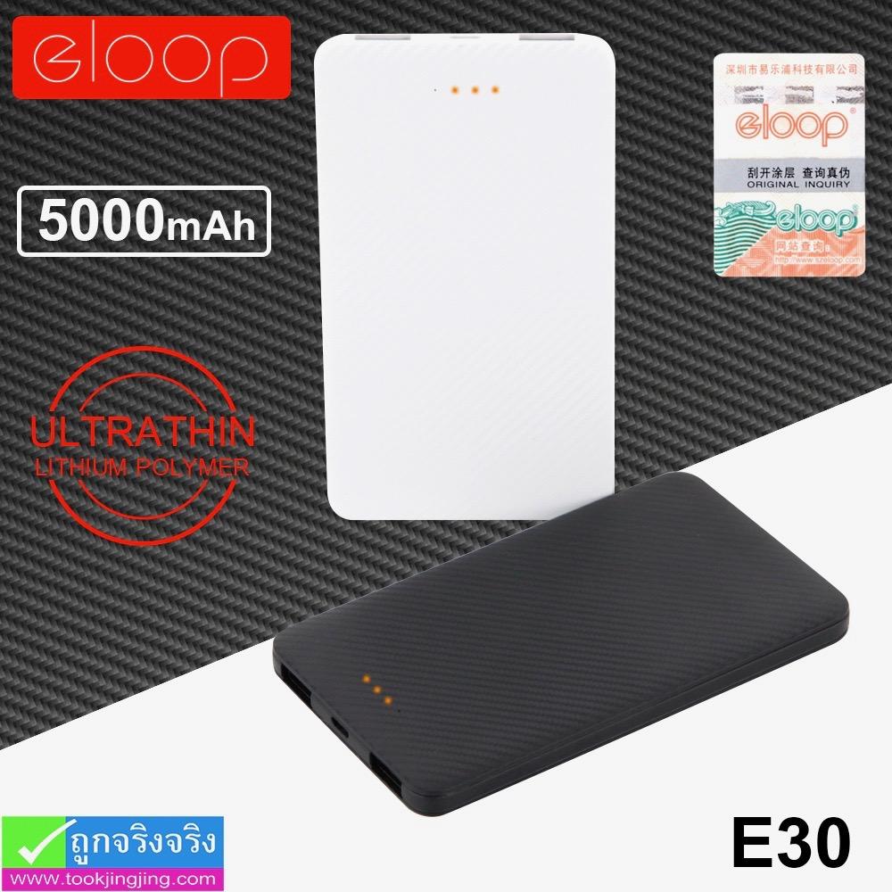 ELOOP E30 Power bank แบตสำรอง 5000 mAh ราคา 229 บาท ปกติ 580 บาท