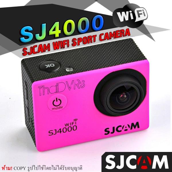SJCAM SJ4000 WIFI ของแท้ 100%