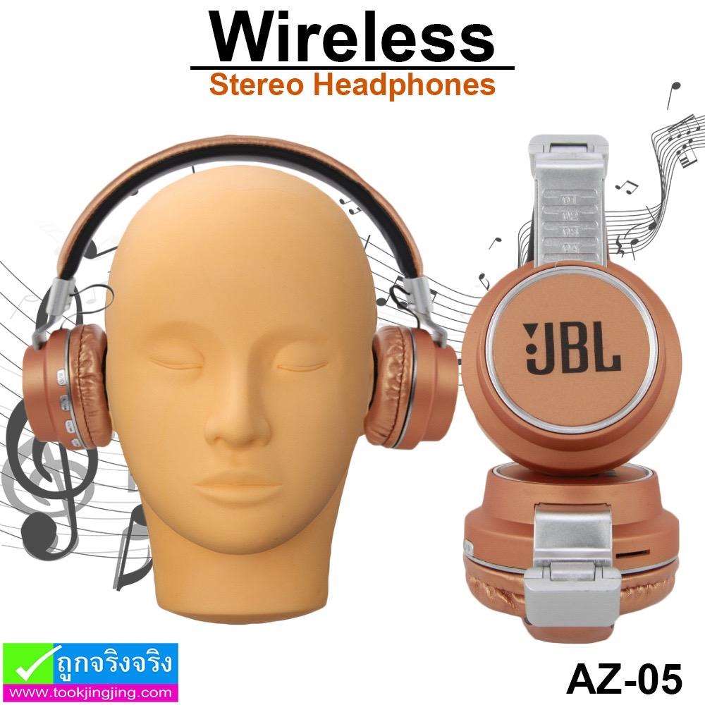 หูฟัง บลูทูธ AZ-05 Wireless Stereo Headphone ราคา 430 บาท ปกติ 1,075 บาท