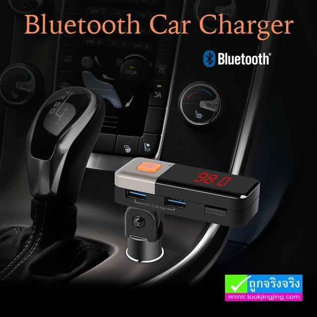 ที่ชาร์จในรถ Bluetooth Car Charger BC-11 ลดเหลือ 400 บาท ปกติ 850 บาท