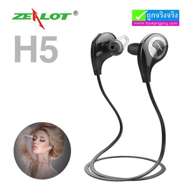 หูฟัง บลูทูธ Zealot H5 Wireless Headset ลดเหลือ 410 บาท ปกติ 990 บาท