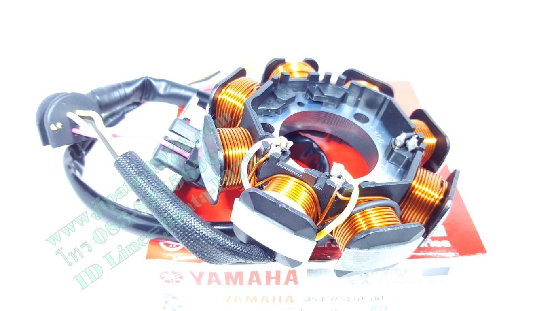 (X1-R) ชุดฟินคอล์ย Yamaha X1-R แท้