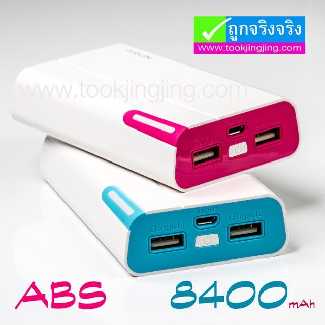 ABS/ARUN Y39 Power bank แบตสำรอง 8400 mAh ลดเหลือ 259 บาท ปกติ 800 บาท