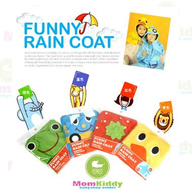 เสื้อกันฝนเด็ก Rain Coat มีหมวก