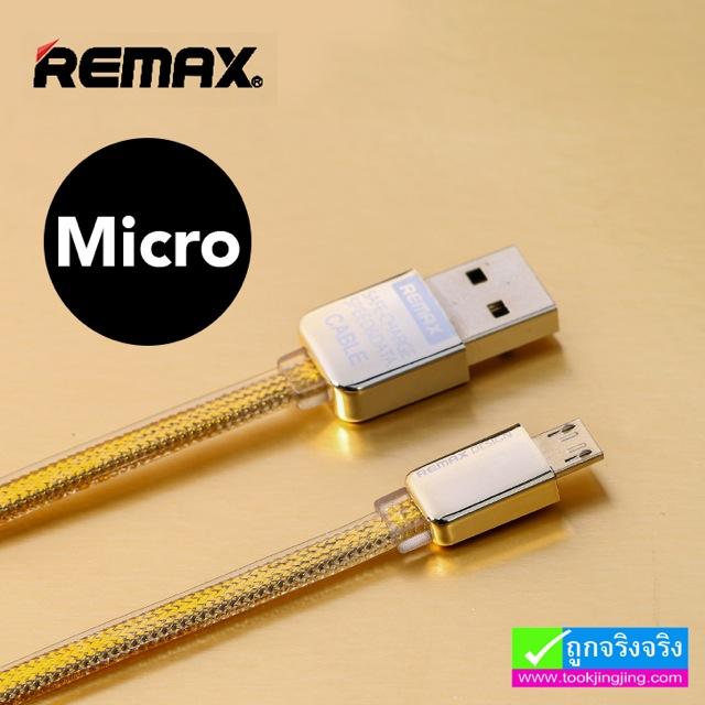 สายชาร์จ Micro REMAX GOLD Series