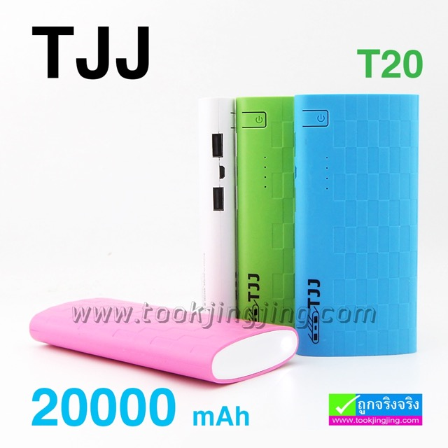 Power bank TJJ T20 20000 mAh